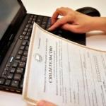 Проверка контрагентов по ИНН — новый сервис 1С Бухгалтерии 8